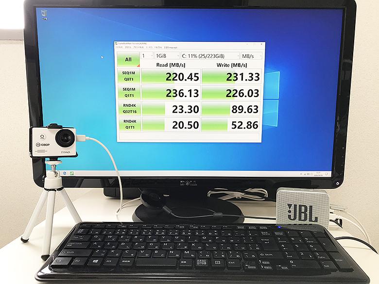 ベンチマーク結果 HDD